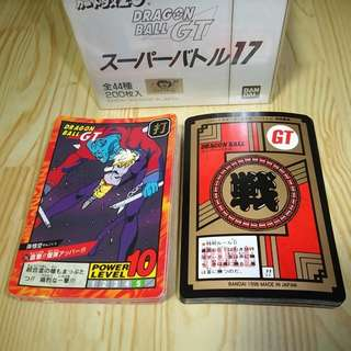 Dragonball power level part 17 normal cards set