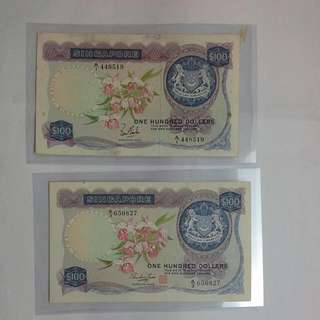 2 Pieces Singapore $100 Orchid Notes, A/1 Lks, Hss