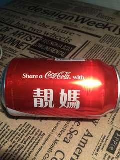 靚媽cola