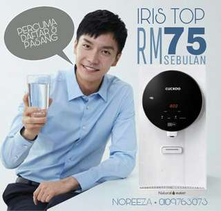 Penapis Air Cuckoo RM75 SEBULAN