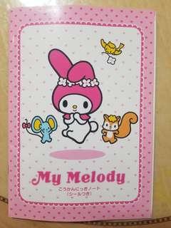 絕版1999年 My Melody簿(內附貼紙)