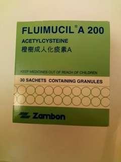 橙樹成人化痰素A200 Fluimucil