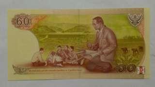紀念泰國泰皇浦美蓬拉馬九世紙幣60銖 UNC
