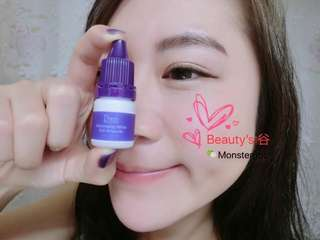 illuminating white cell ampoule 😍素顏滴
