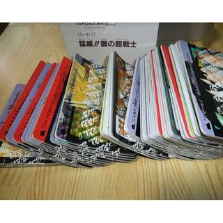Dragonball carddass part 11 white box unused item(200 cards)