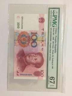 99版100元豹子号888高分