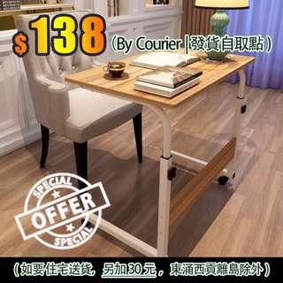 $138 (包運費) 簡易電腦桌 (60*40cm) 電腦枱 寫字書桌 移動折疊桌子 Desk Table