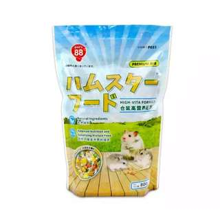 Hamster Food High Vita Formula 800g