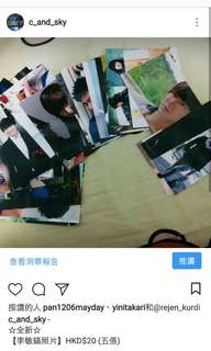李敏鎬 相(48張連相簿)