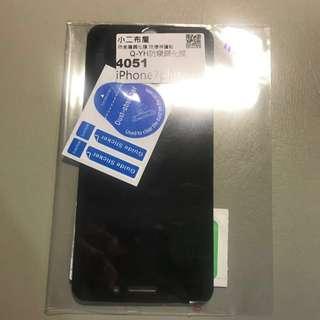 防偷窺鋼化玻璃保護貼 Only for IPHONE7+