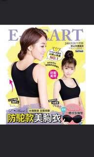 包郵 正品台灣製造美胸內衣防駝背款