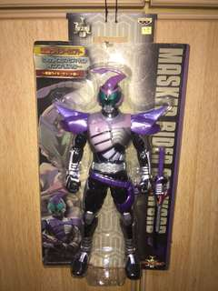 2006 Banpresto: 32cm Kamen Masked Rider Sasword (Cast Off Version).