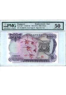 $1000 ORCHID SERIES RARE Z/1 REPLACEMENT NOTE PMG 50 AU