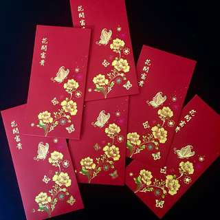 🔵 2 Packets - Hong Leong 2018 Red Packet