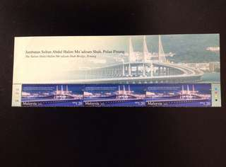 2014 The Sultan Abdul Halim Mu'adzam Shah Bridge 3V Mint with Header