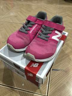 New Balance Premus (original) for KIDS