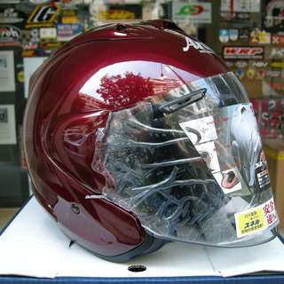 Arai Ram 3 Nankai Maroon Limited Edition ! Ready Stock ! Promo ! Do Not PM ! Kindly Call Us ! Kindly Follow Us !