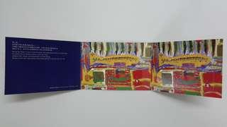 1996年居民贈送版東涌線地鐵紀念車票