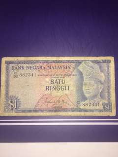 Malaysia Old Note RM1 ,heavily  Circulated