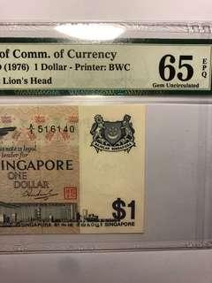 Singapore Bird $1 A/1 First Prefix PMG 65 EPQ