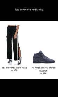 Fashion Nova Adika Style Brand Punk Rivet high waist side split wide leg sport pants 窩釘側開叉闊腿褲運動褲休閒長褲