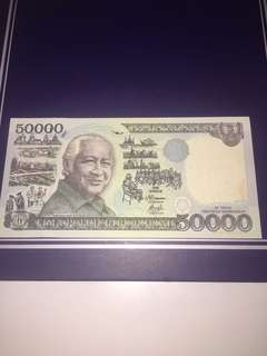Indonesia 50,000 Rupiah , year 1995 , UNC , crispy , little Foxing on the right