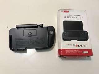 3DS LL 原裝擴張配件