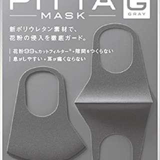 Pitta Mask 3 pcs