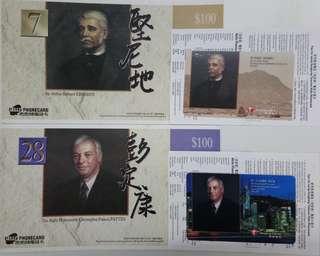 香港總督紀念電話卡兩張