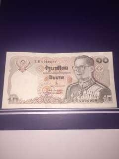 Thailand 20 baht , year 1978, circulated