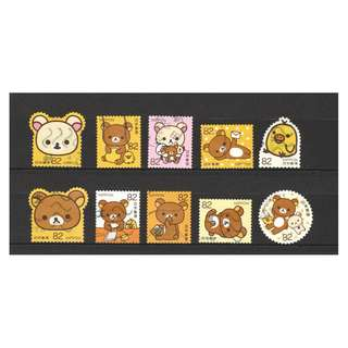 JAPAN 2017 GREETINGS RILAKKUMA RELAX BEAR COMP. SET OF 10 STAMPS IN FINE USED CONDITION