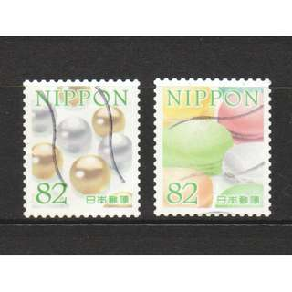 JAPAN 2017 HAPPY GREETINGS DRAGEE 82 YEN COMP. SET OF 2 STAMPS IN FINE USED CONDITION