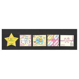JAPAN 2017 LETTER WRITING DAY 82 YEN (STAR & RIBBON) COMP. SET OF 5 STAMPS IN FINE USED CONDITION
