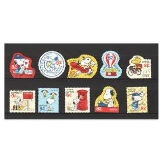 JAPAN 2017 SNOOPY & LETTER PEANUTS COMIC COMP. SET OF 10 STAMPS IN FINE USED CONDITION