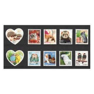 JAPAN 2016 FAMILIAR ANIMALS SERIES 3 (PETS BIRD HAMSTER) 82 YEN COMP. SET OF 10 STAMPS IN FINE USED CONDITION