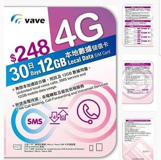 電話卡 上網卡 香港一個月4G 12gb +無限分鐘。數據卡 CSL網絡