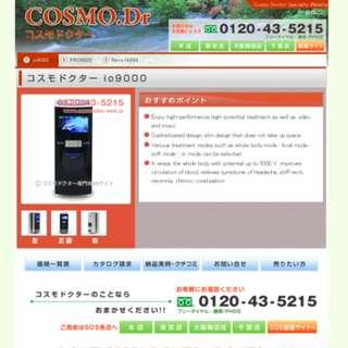 Cosmo Dr. io9000