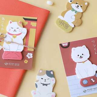(PO) Paw Paw Pet Sticky Notes/ Post-its