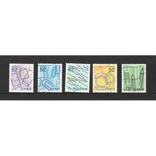 JAPAN 2016 LETTER WRITING DAY (STATIONERY) 52 YEN COMP. SET OF 5 STAMPS IN FINE USED CONDITION