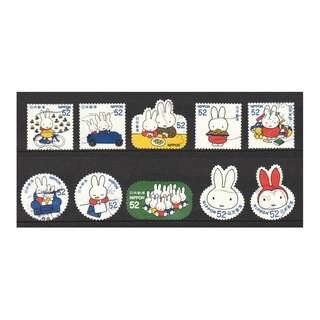 JAPAN 2016 MIFFY (CARTOON) 52 YEN COMP. SET OF 10 STAMPS IN FINE USED CONDITION