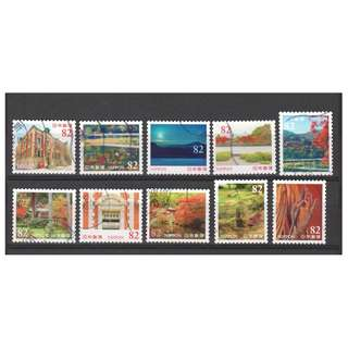 JAPAN 2016 MY JOURNEY 1ST SERIES 82 YEN COMP. SET OF 10 STAMPS IN FINE USED CONDITION