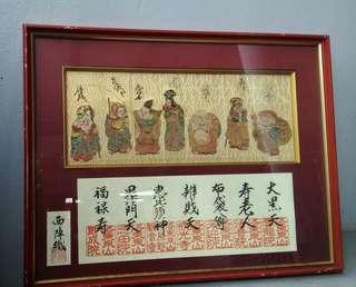 日本西陣織繡 畫作 - 七福神