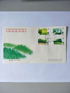 B FDC T148 Afforesting
