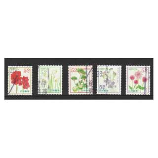 JAPAN 2016 'OMOTENASHI' (HOSPITALITY) FLOWERS SERIES 6 52 YEN COMP. SET OF 6 STAMPS IN FINE USED CONDITION