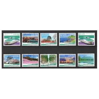 JAPAN 2016 OPENING OF HOKKAIDO SHINKANSEN LINE COMP. SET OF 10 STAMPS IN FINE USED CONDITION