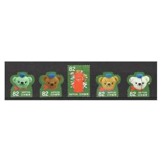 JAPAN 2016 TEDDY BEAR (POSKUMA) GREETINGS 82 YEN COMP. SET OF 5 STAMPS IN FINE USED CONDITION