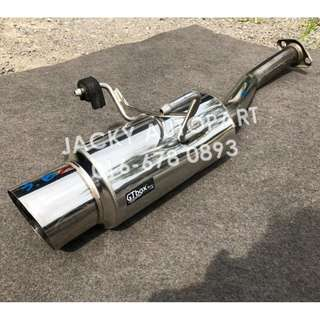 "Muffler Exhaust Kakimoto Hyper GTbox Rev 2"" Japan"