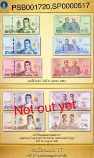 New Thailand banknotes $20,$50,$100 .