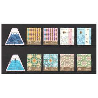 JAPAN 2016 TRADITIONAL DESIGN SERIES 1 (GEOMETRIC PATTERNS) 82 YEN COMP. SET OF 10 STAMPS IN FINE USED CONDITION
