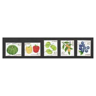 JAPAN 2016 VEGETABLES & FRUITS SERIES NO. 6 82 YEN COMP. SET OF 5 STAMPS IN FINE USED CONDITION